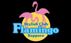 Stylish Club フラミンゴ
