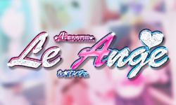 Le Ange ル•アンジュ