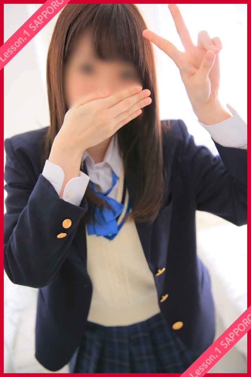 Lesson.1札幌校キャストイメージ