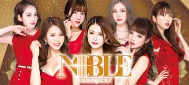 CLUB NOBLE
